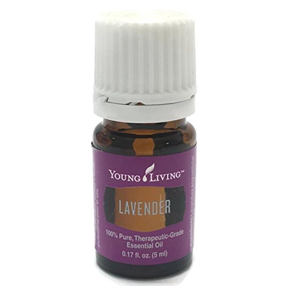 中央値再生可能豆腐ヤングリビング Young Living ラベンダー Lavender エッセンシャルオイル 5ml