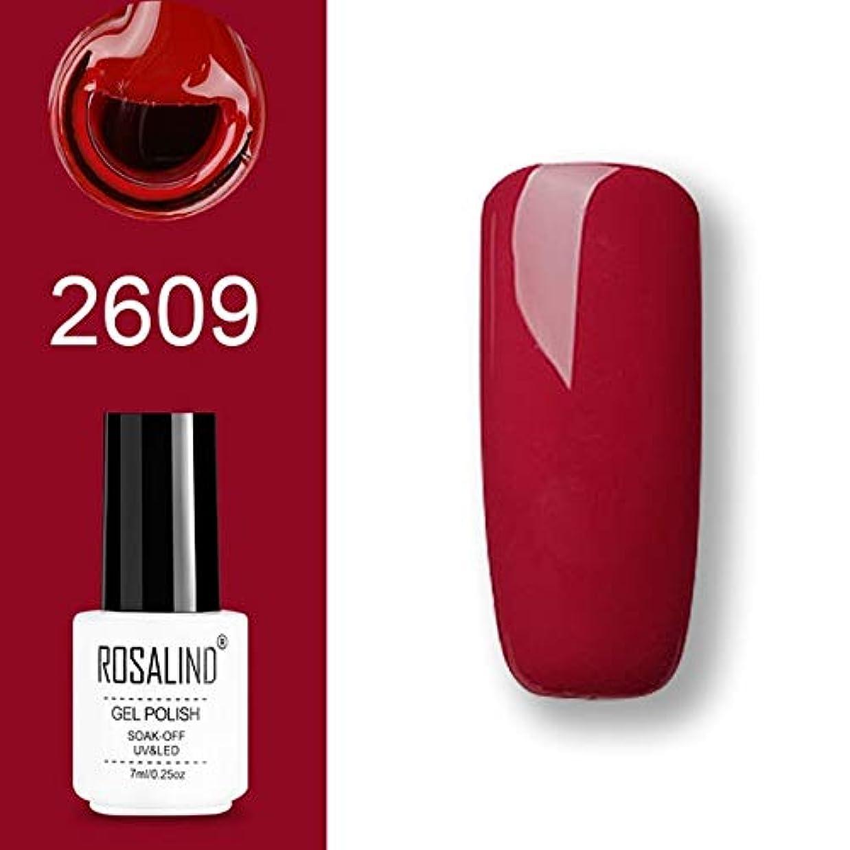ほうきイチゴ立法ファッションアイテム ROSALINDジェルポリッシュセットUVセミパーマネントプライマートップコートポリジェルニスネイルアートマニキュアジェル、容量:7ml 2609。 環境に優しいマニキュア