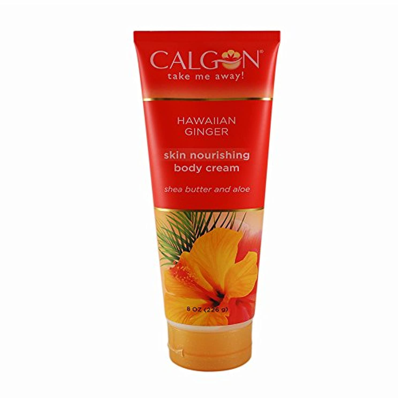 ホット財政許可するカルゴン(CALGON) ハワイアンジンジャー ボディクリーム Body Cream