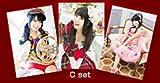 水樹奈々 【LIVE GRACE 2013 -OPUS?-】 ポストカード C set