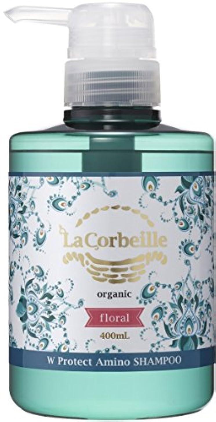 クロニクル乱れハンカチラ コルベイユ W プロテクト A  シャンプー(フローラルの香り)