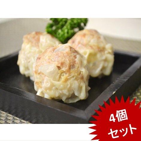 【 限定 数量 】黒豚 シュウマイ 4個入り 100%黒豚使用 黒豚 シューマイ 惣菜 おかず 手作り 焼売 小龍包