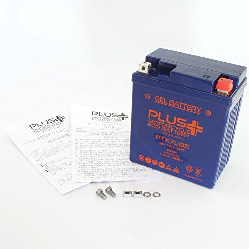 プラスバッテリー PTX7L-BS シールド式 ジェルタイプ バイク用 7L-BS ジェベル125 ジェベル200/250