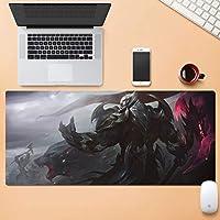 多機能耐水性Esportsもゲーミングマウスマット大型ノンスリップ拡張ゲーミングマウスパッドに強いラバーベースステッチエッジ30x80cmを着用 LXMSP (Color : B, Size : 4mm)