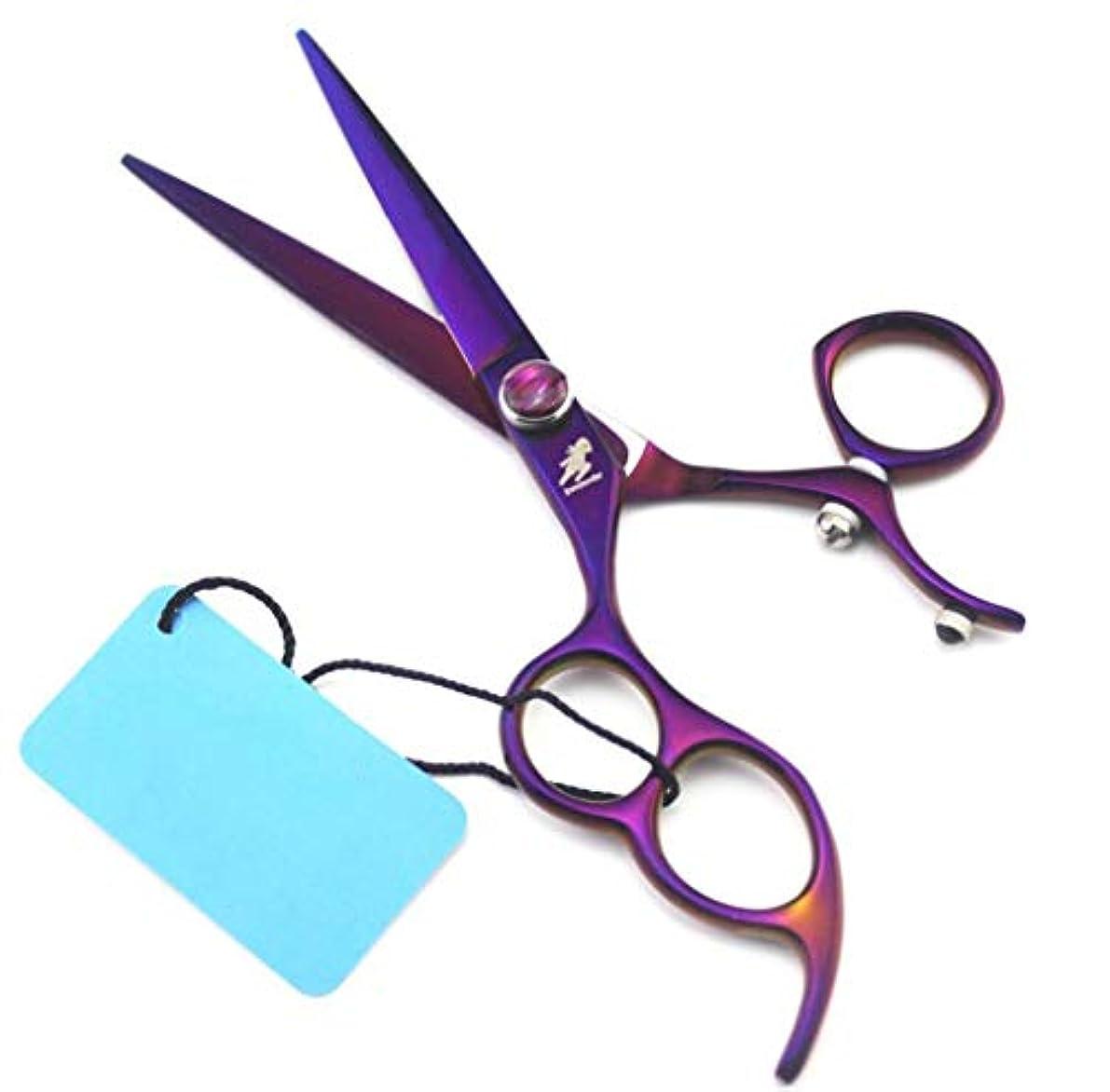 動員する計算可能浮く6.0インチパープル360度回転親指ヘアカットはさみプロの美容師用バッグが付いている理髪店はさみ左手(切断はさみ)
