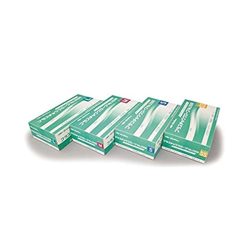 (業務用20セット) 共和 プラスチックグローブNo2500 L LH-2500-L