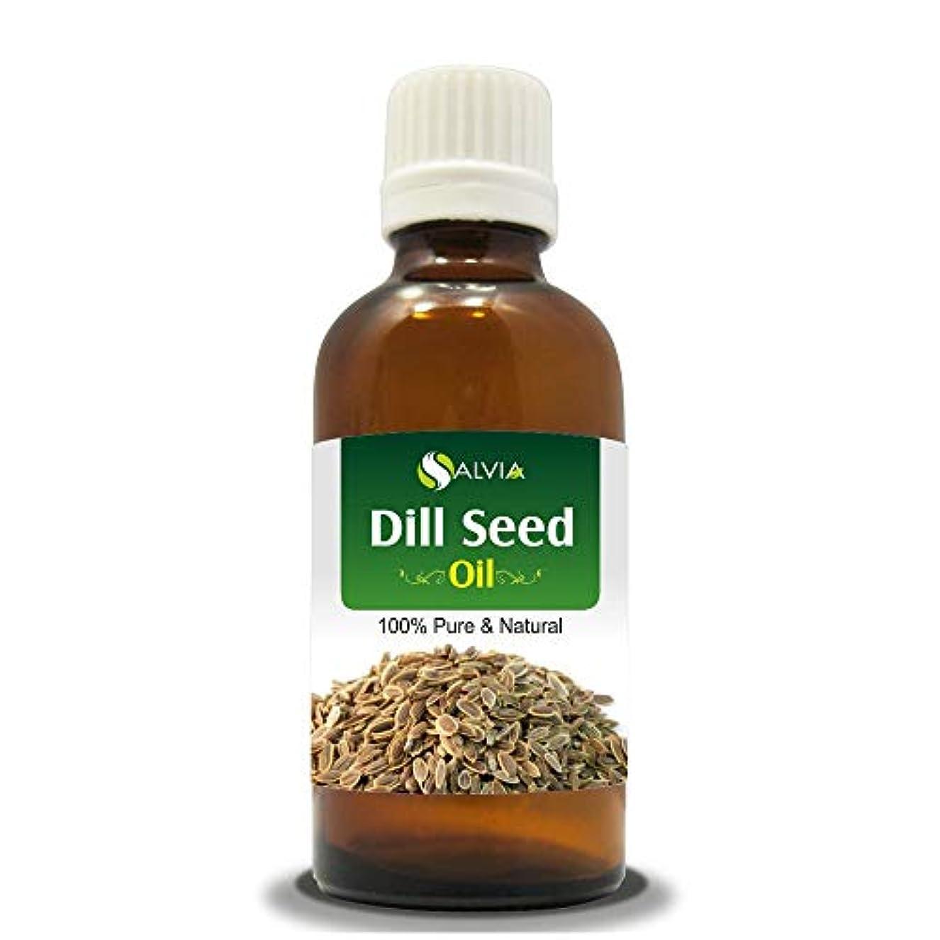 勇敢な最初にソロDILL SEED OIL 100% NATURAL PURE UNDILUTED UNCUT ESSENTIAL OIL 15ML