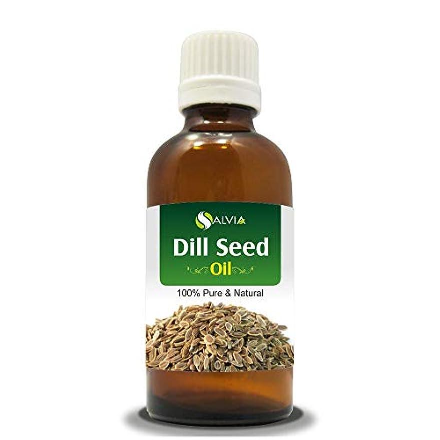 取り除くバナーアロングDILL SEED OIL 100% NATURAL PURE UNDILUTED UNCUT ESSENTIAL OIL 15ML