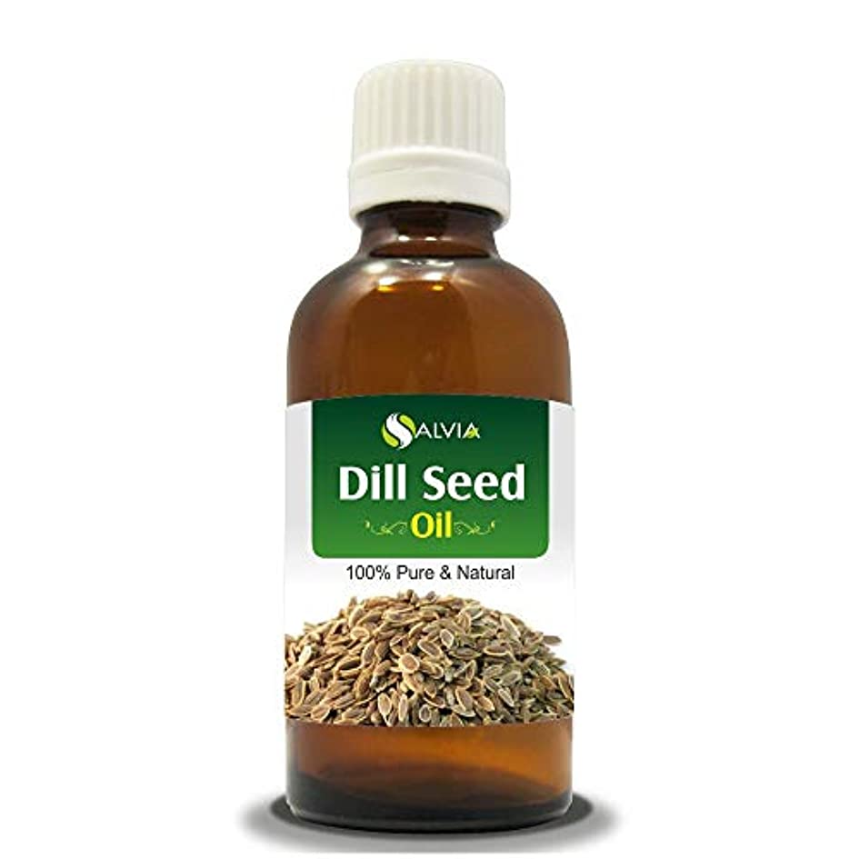 限られたメトリックむさぼり食うDILL SEED OIL 100% NATURAL PURE UNDILUTED UNCUT ESSENTIAL OIL 30ML