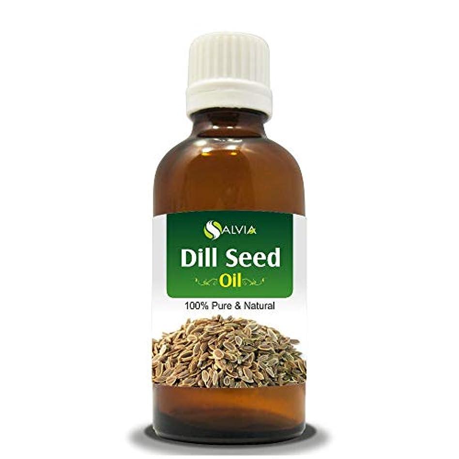 理容師準備する続編DILL SEED OIL 100% NATURAL PURE UNDILUTED UNCUT ESSENTIAL OIL 15ML