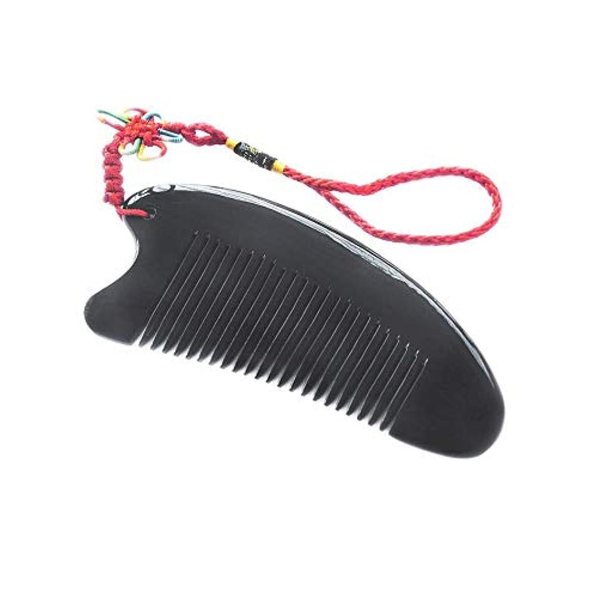 ラップビット強制的WASAIO 帯電防止水牛角くし黒手作り天然木製櫛用女性と男性木製抗帯電マッサージエアバッグ