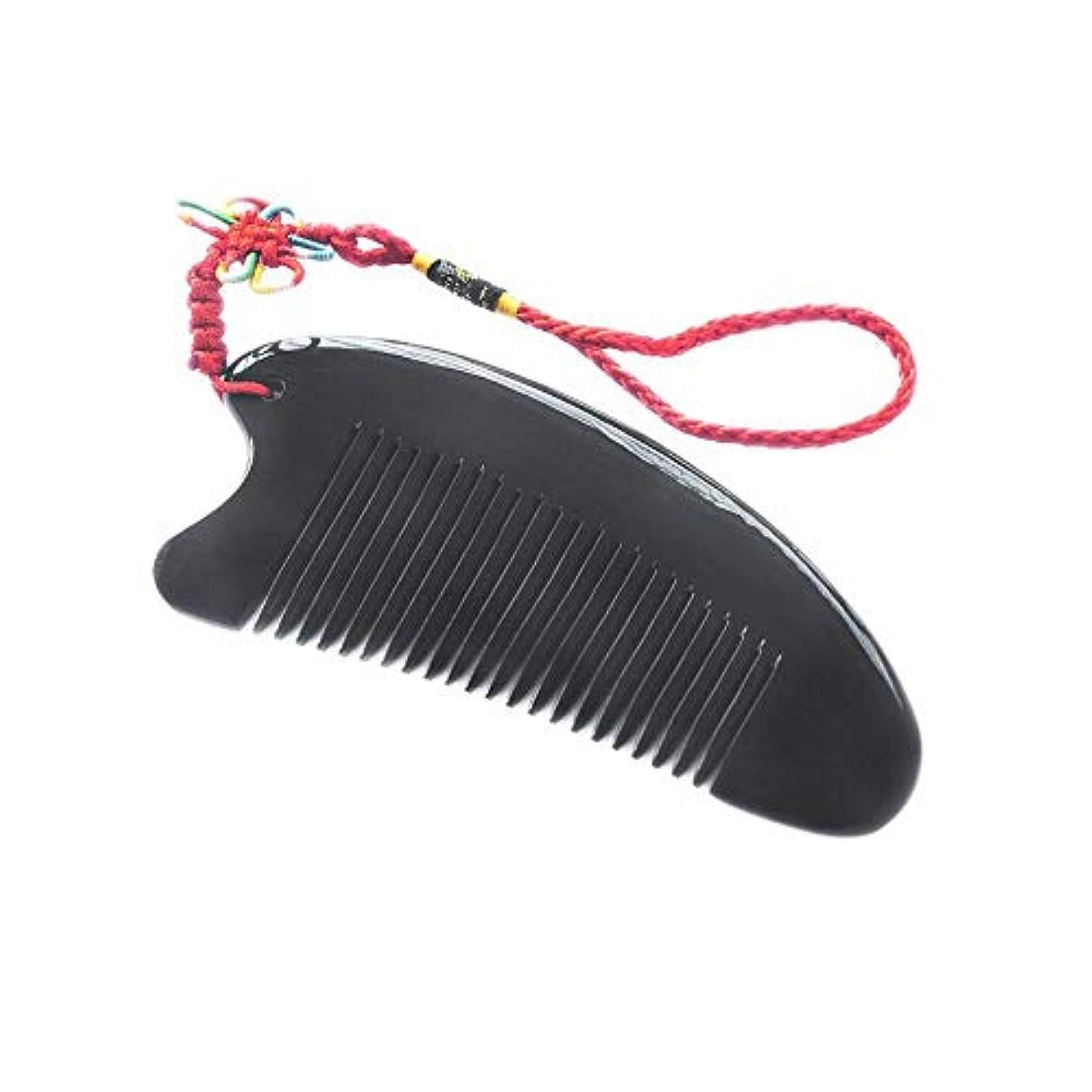 ペインギリックギャラントリー警察女性と男性のための新しい帯電防止バッファローホーン櫛黒手作りのナチュラル木製くし ヘアケア