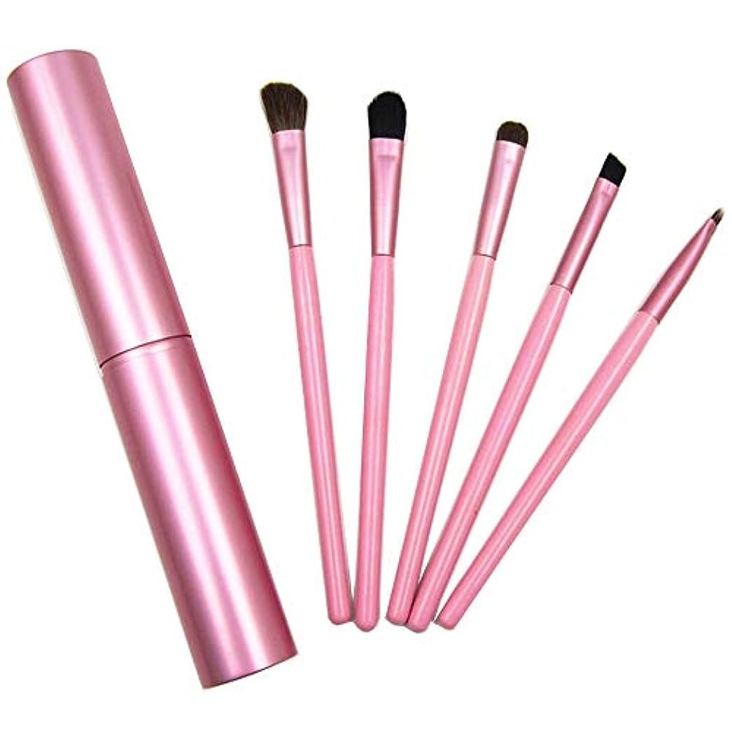 ほとんどの場合冷蔵庫表面Cikoume 繊維毛アイシャドウブラシ 人気 リップブラシ 上質な メイクブラシ アイブロウ ブラシ 5本/セット 化粧筆 高級眉ブラシセット 化粧収納ケース付き
