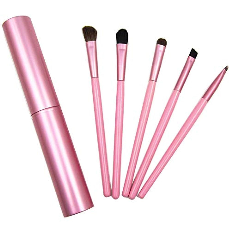 かりてニュージーランドマグEripro 繊維毛アイシャドウブラシ 人気 リップブラシ 上質な メイクブラシ アイブロウ ブラシ 5本/セット 化粧筆 高級眉ブラシセット 化粧収納ケース付き