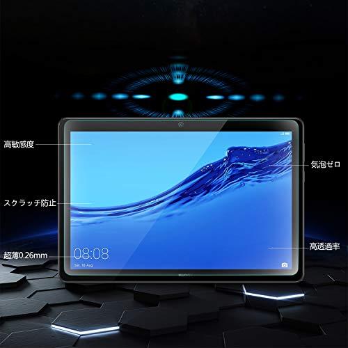 『ELTD Huawei 10.1インチ MediaPad T5 10 タブレット用ガラスフィルム MediaPad T5 10.1インチ保護フィルム 日本旭硝子製 耐指紋 高透過率 気泡ゼロ 硬度9H 日本語説明書付き』の1枚目の画像