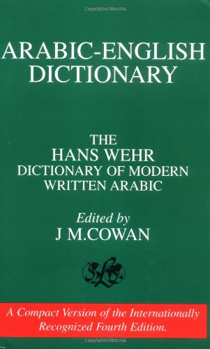 Arabic English Dictionary of Modern Written Arabicの詳細を見る