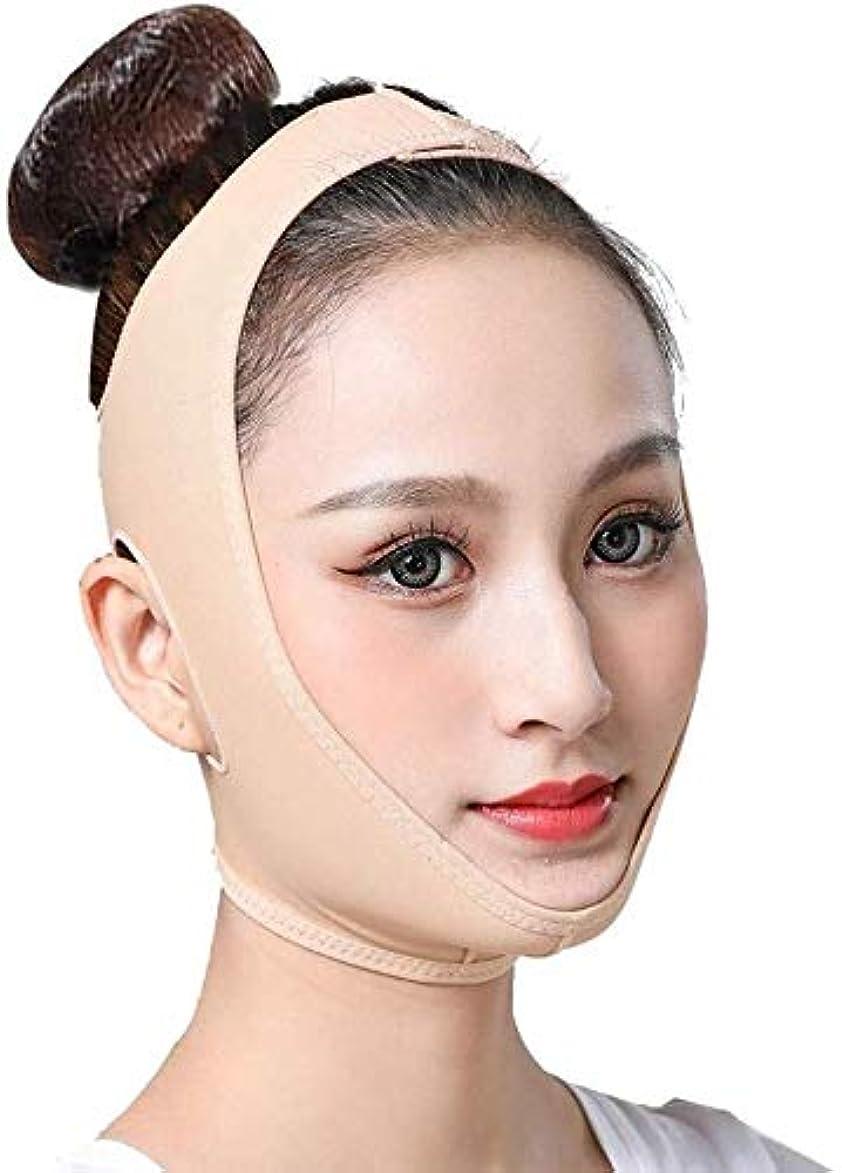 お含む熟読JN フェイスリフティングベルト、帽子Vフェイス成形部整形顔のしわの術後の回復が咬筋筋の改善を改善するために、4つのサイズ たるみ防止マスク (Size : M)