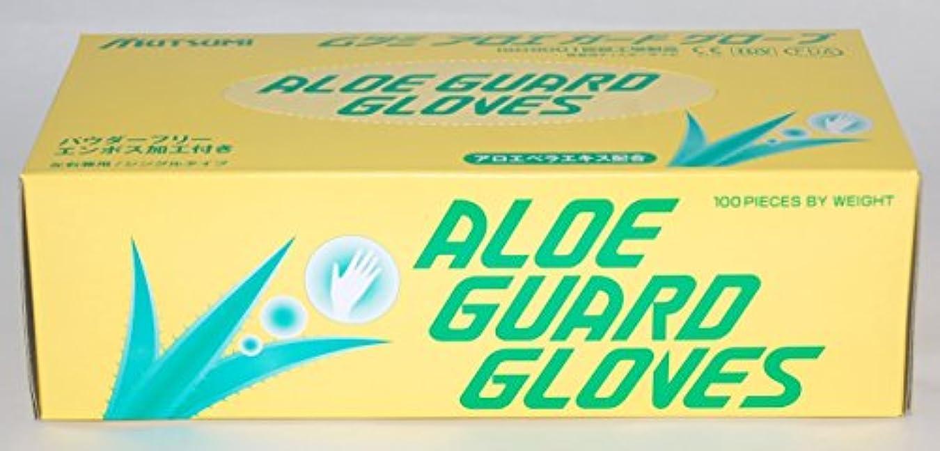 遊びますアーティスト親愛なアロエガードグローブ 1箱(100枚入) (S)