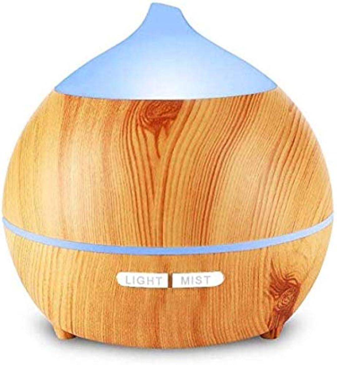 四半期コメントレクリエーションAroma Diffuser Aroma Humidifier,Aroma Oil Diffuser Wood Grain,con luces LED 14 colores y función apagado automático...