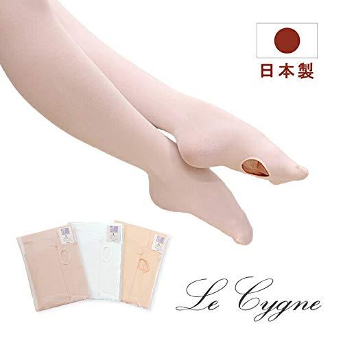 日本製穴あきバレエタイツ Le Cygne ル・シーニュ | 子供〜大人用