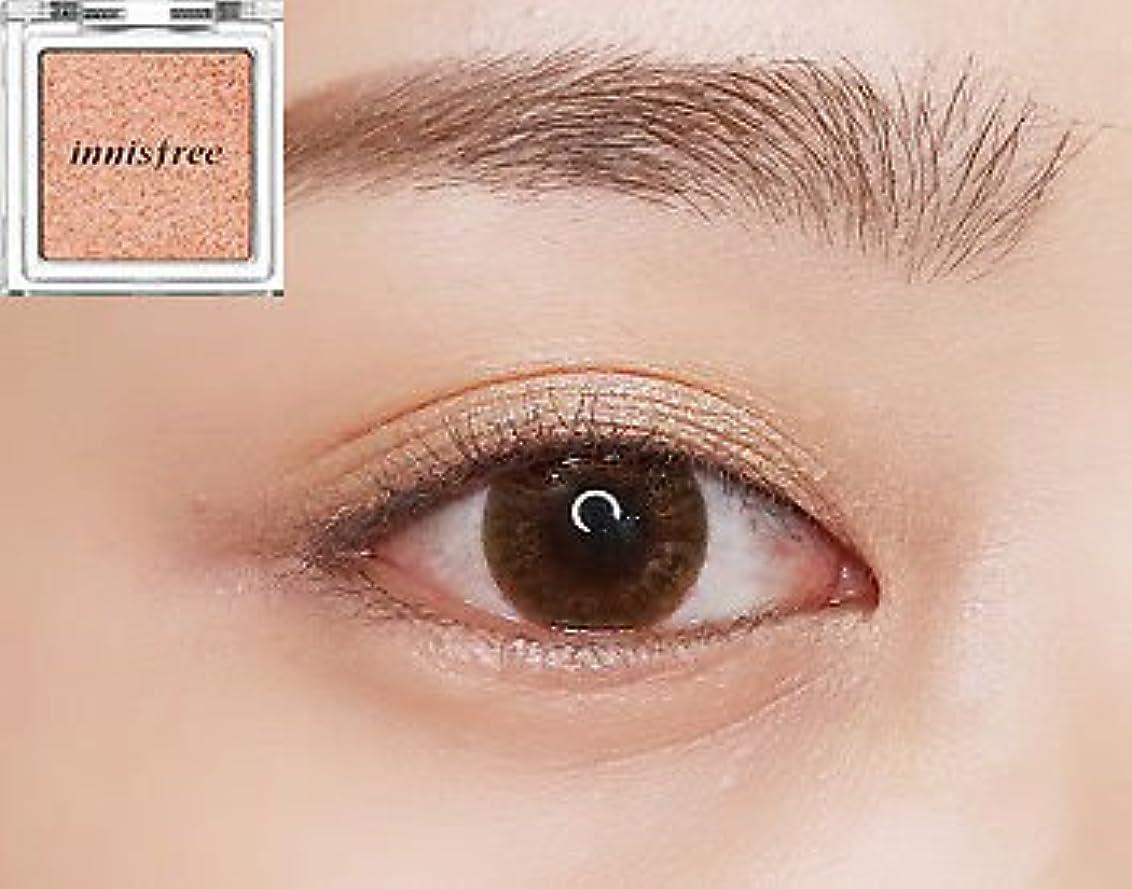 スキャンダラスラップトップ土地[イニスフリー] innisfree [マイ パレット マイ アイシャドウ (グリッタ一) 20カラー] MY PALETTE My Eyeshadow (Glitter) 20 Shades [海外直送品] (グリッタ一 #02)