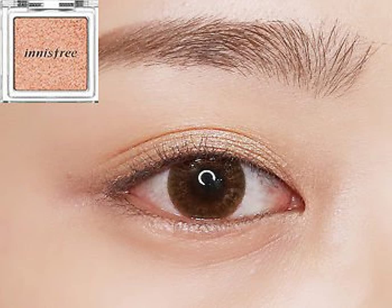 ガムコーデリア赤ちゃん[イニスフリー] innisfree [マイ パレット マイ アイシャドウ (グリッタ一) 20カラー] MY PALETTE My Eyeshadow (Glitter) 20 Shades [海外直送品] (グリッタ一 #02)