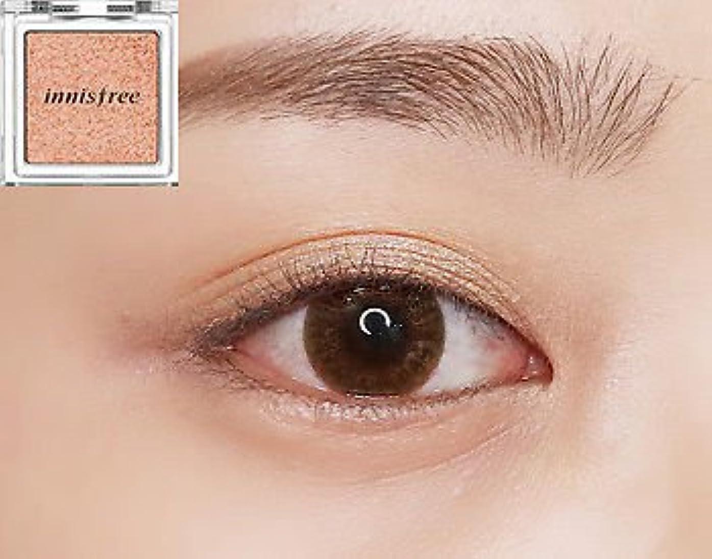 受粉する味方十分な[イニスフリー] innisfree [マイ パレット マイ アイシャドウ (グリッタ一) 20カラー] MY PALETTE My Eyeshadow (Glitter) 20 Shades [海外直送品] (グリッタ...