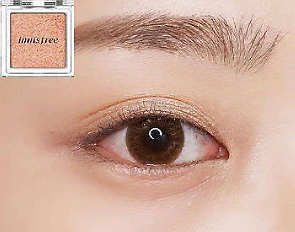 オフェンスリース強制的[イニスフリー] innisfree [マイ パレット マイ アイシャドウ (グリッタ一) 20カラー] MY PALETTE My Eyeshadow (Glitter) 20 Shades [海外直送品] (グリッタ...
