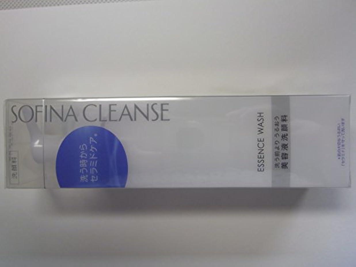 正確な抜本的なロープ花王 ソフィーナ クレンズ 美容液洗顔料 150mL