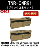 OKI トナーカートリッジTNR-C4RK1 ブラック 2本セット 純正品