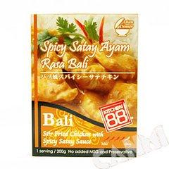 キッチン88 バリ風スパイシーサテチキン 200g