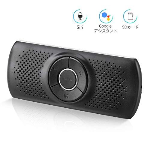 Portable Audio & Headphones Consumer Electronics Fashion Style Bluetooth 2.1 Wireless Micro Sd Card Fm Hands-free Mini Speaker