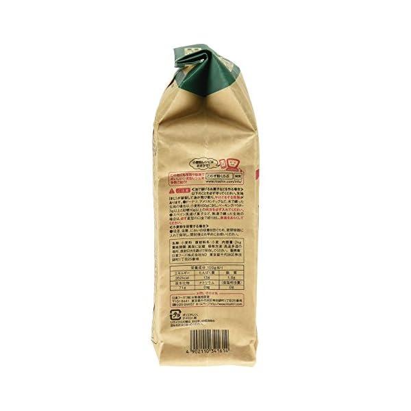 日清 パン専用強力小麦粉 2kgの紹介画像5