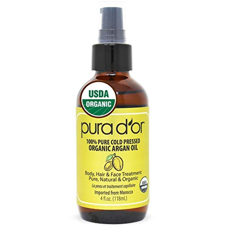 虚弱組み立てる底Pura D'or Pure & Organic Argan Oil (118 mL) by Pura D'Or