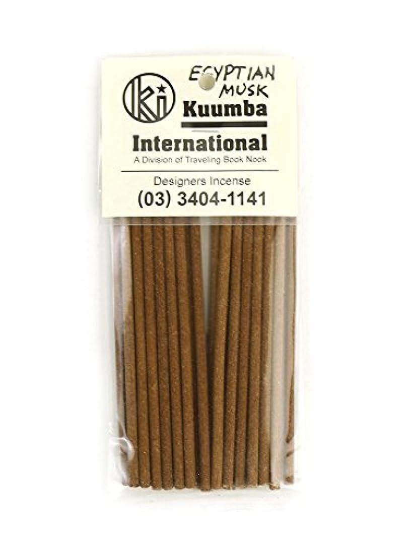 乱闘貪欲植物の(クンバ) Kuumbaスティックインセンスお香ミニサイズC(28本入り)MINI-INCENSE?358