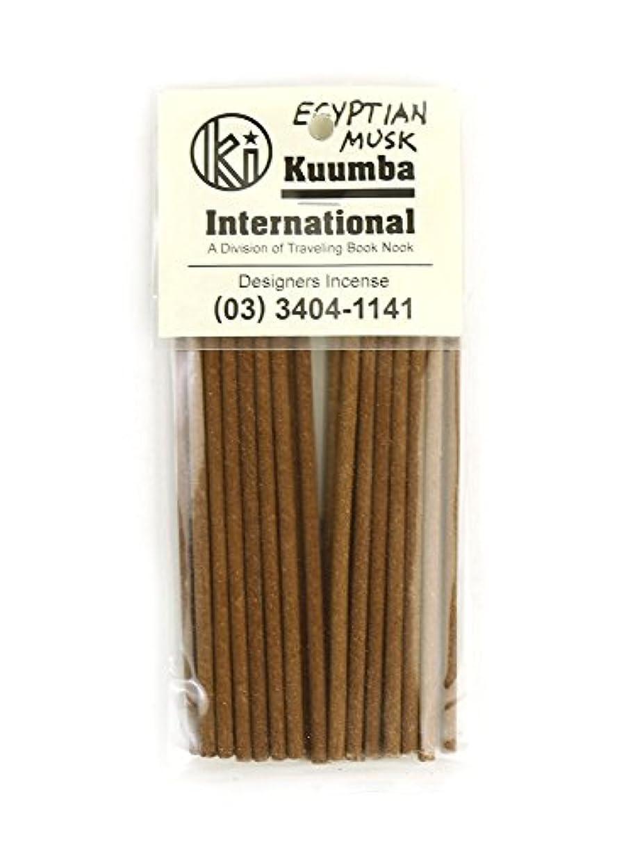 薬局飲料怖がらせる(クンバ) Kuumbaスティックインセンスお香ミニサイズA(28本入り)MINI-INCENSE?358 F(フリー) EGYPT(EGYPTIAN M
