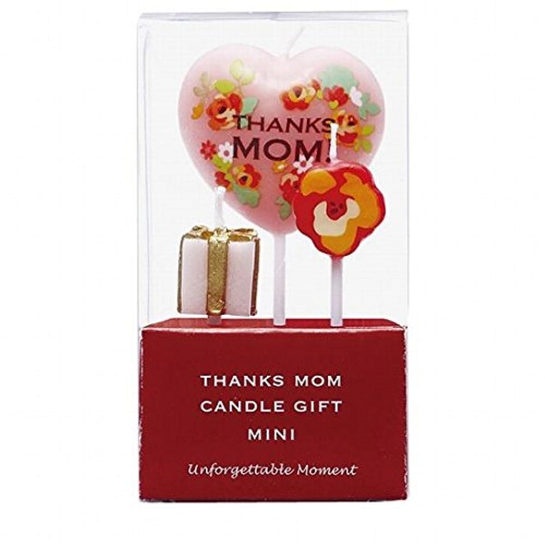 生きているカウンタ模倣カメヤマキャンドル(kameyama candle) おかあさんありがとうキャンドルギフトミニ