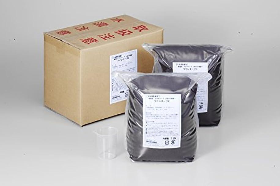 路面電車カップ慈悲業務用入浴剤「ラベンダー」15kg(7.5kg×2)