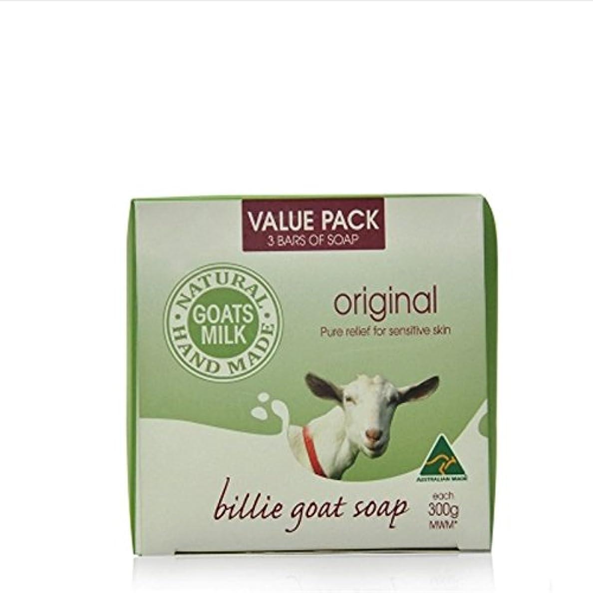 飲み込む勝つ換気[Billie Goat Soap]ビリーゴートソープ(ナチュラル)お徳用3個セット[海外直送品]