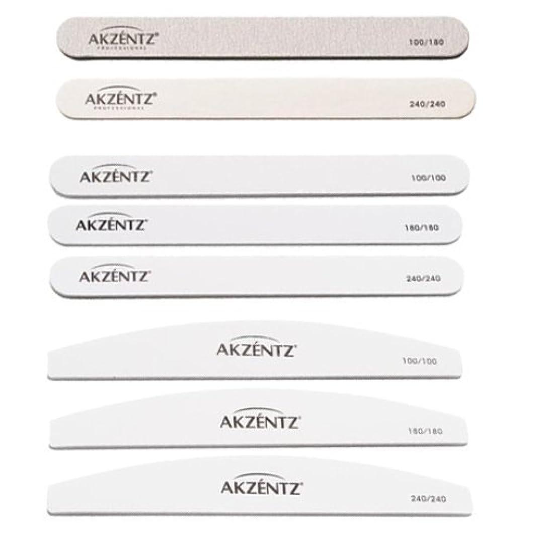 保証金地下鉄分類するAKZENTZ アクセンツ ネイルケア ボードファイル 8本セット