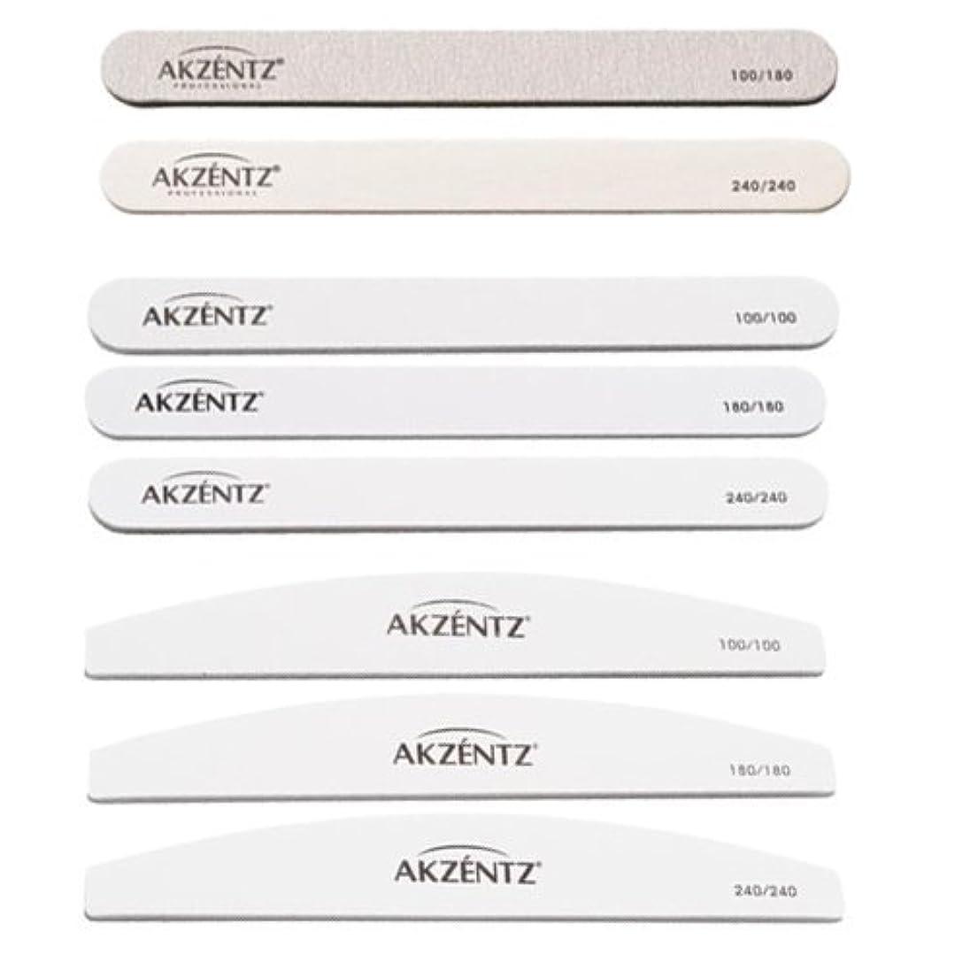 吸収する息苦しいのAKZENTZ アクセンツ ネイルケア ボードファイル 8本セット