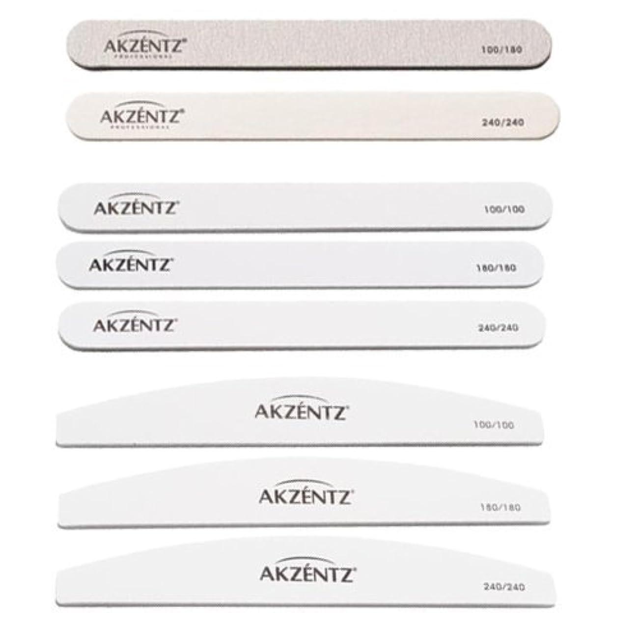 AKZENTZ アクセンツ ネイルケア ボードファイル 8本セット