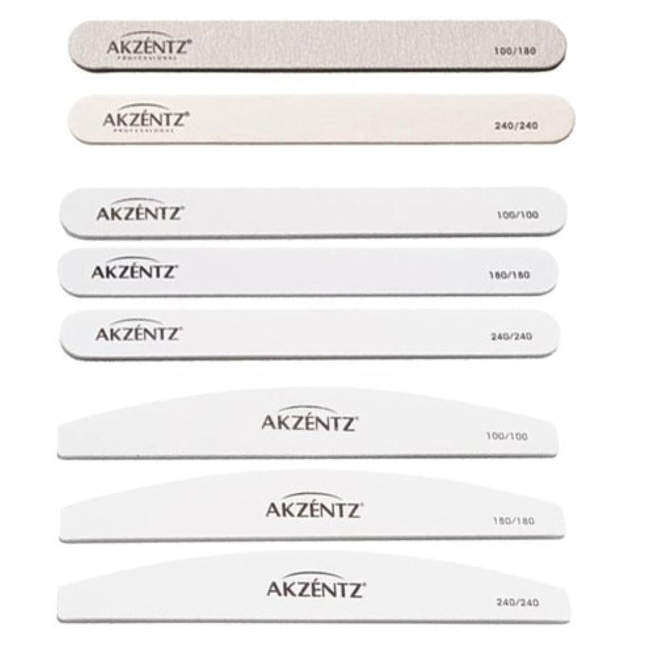 延ばす家庭必要性AKZENTZ アクセンツ ネイルケア ボードファイル 8本セット