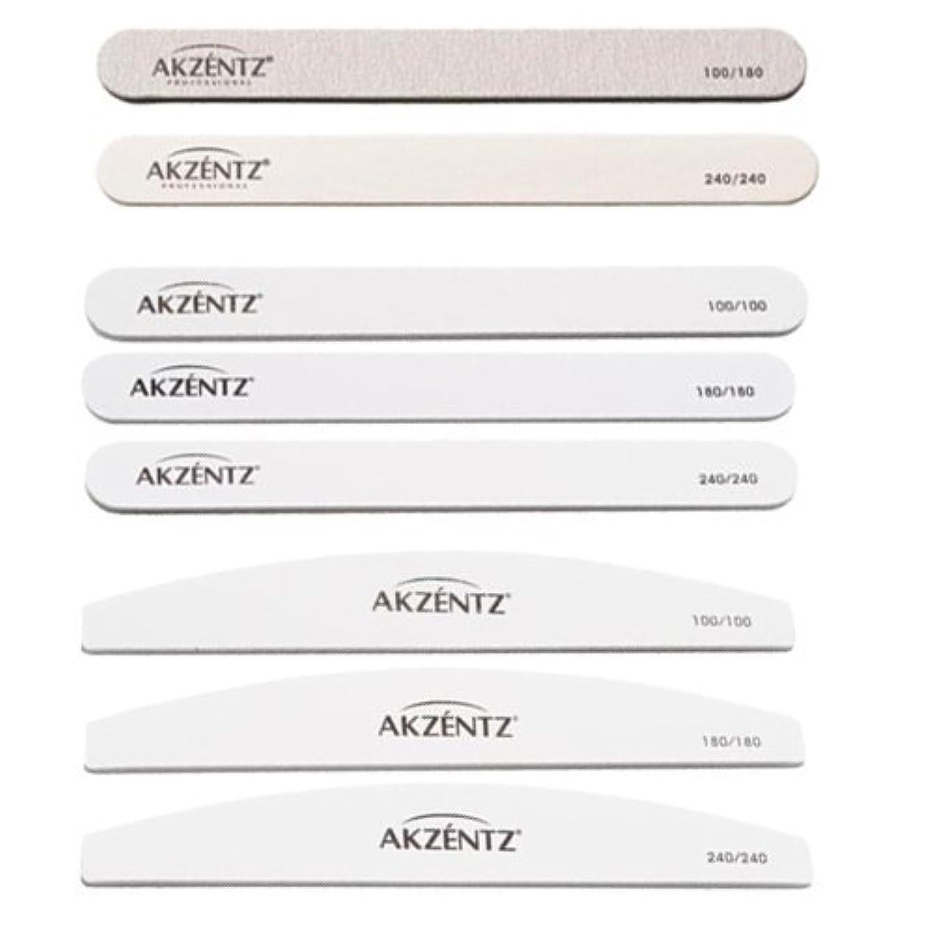 カテゴリーレンド冒険AKZENTZ アクセンツ ネイルケア ボードファイル 8本セット
