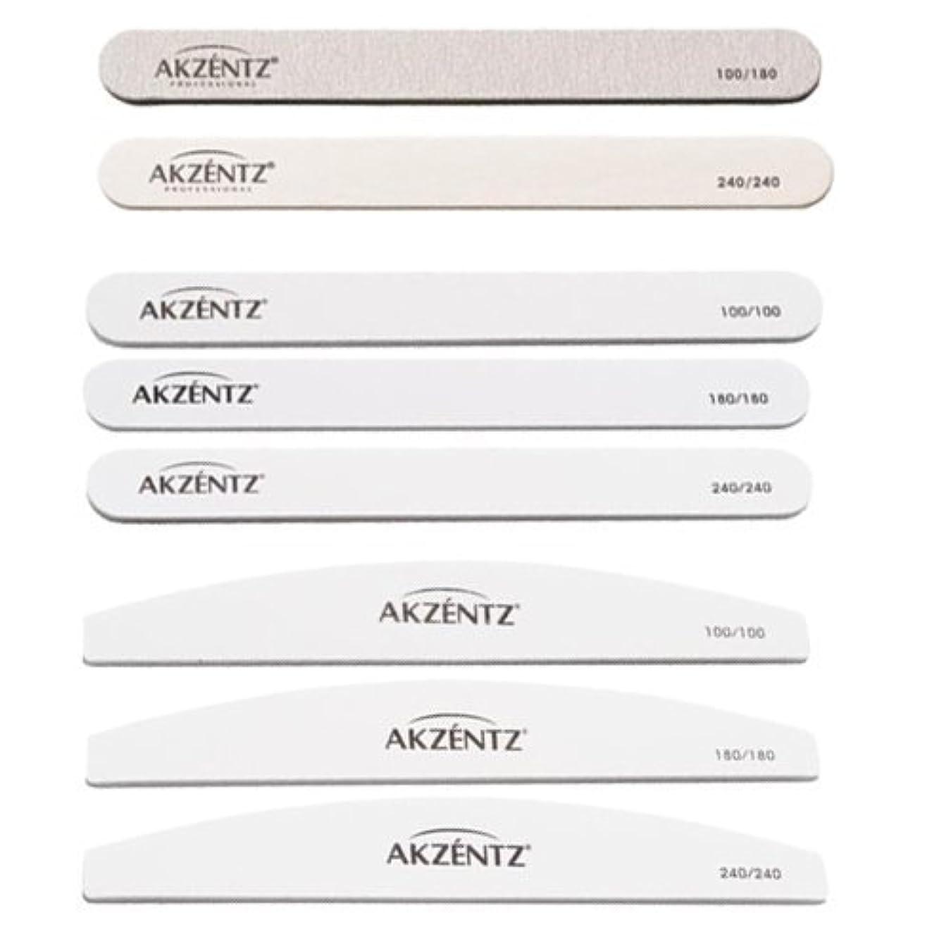 否認する薬サイドボードAKZENTZ アクセンツ ネイルケア ボードファイル 8本セット