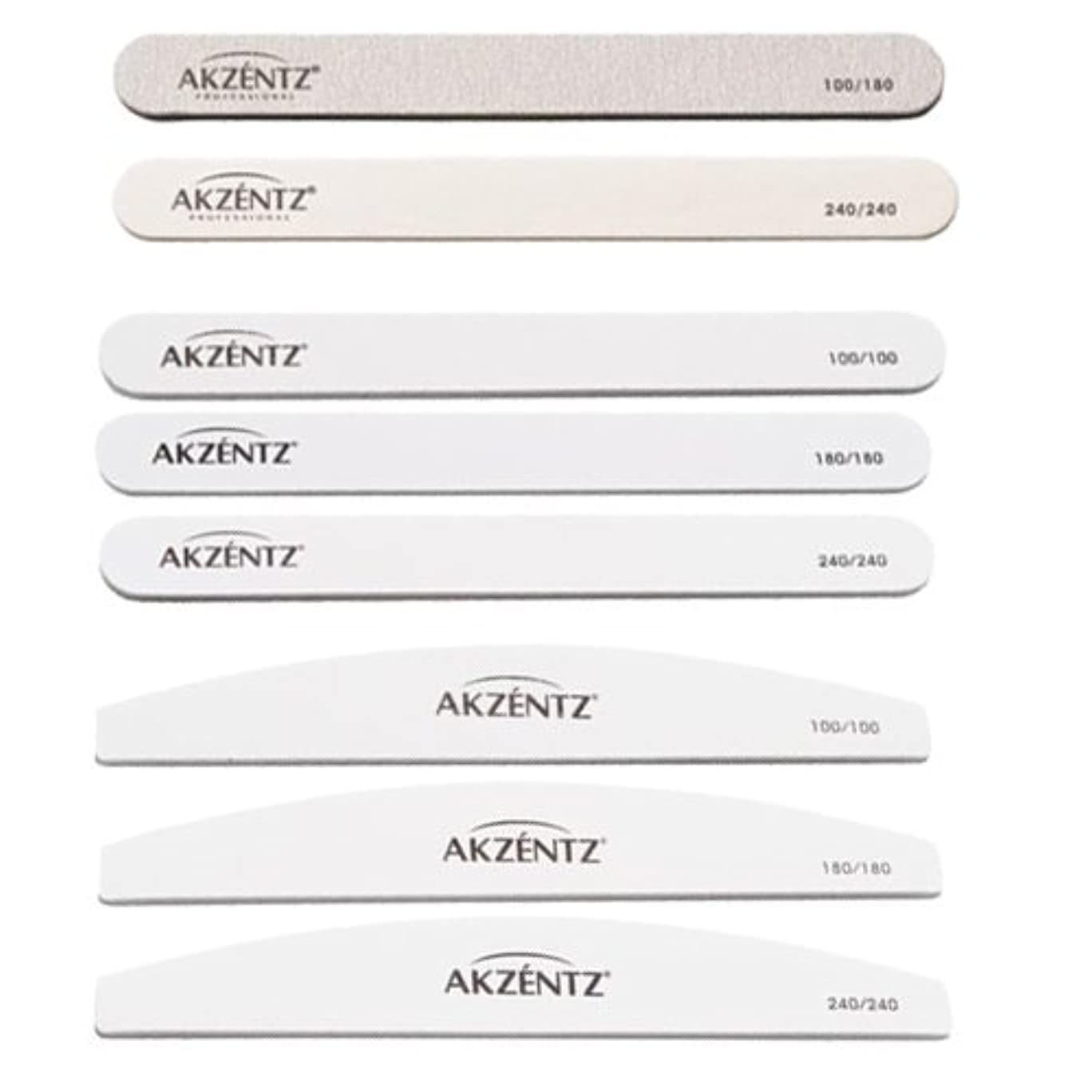 風変わりな論争鍔AKZENTZ アクセンツ ネイルケア ボードファイル 8本セット