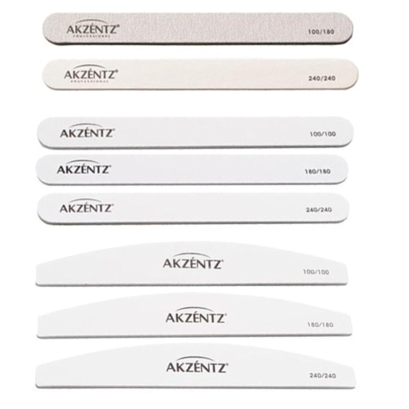 絶えず役に立つ教育学AKZENTZ アクセンツ ネイルケア ボードファイル 8本セット