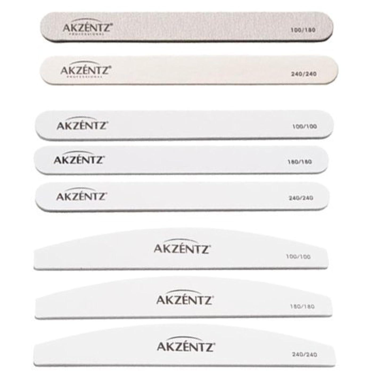 を除く外交後継AKZENTZ アクセンツ ネイルケア ボードファイル 8本セット