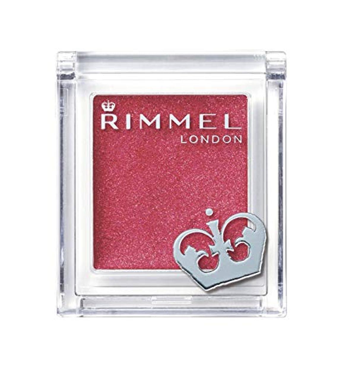 疫病お願いします四面体Rimmel (リンメル) リンメル プリズム パウダーアイカラー 024 ウォームレッド 1.5g アイシャドウ
