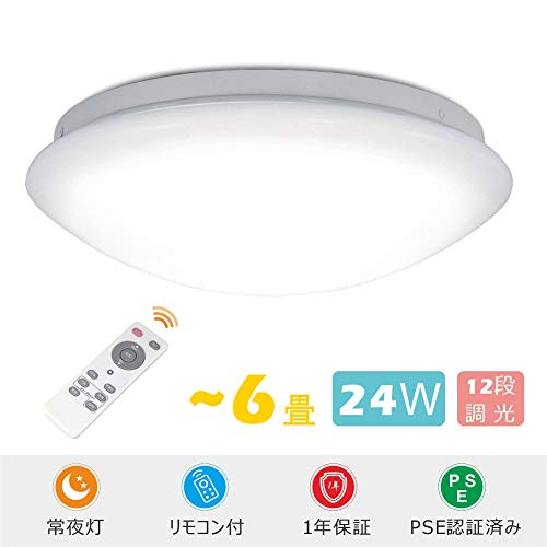 WFC LEDシーリングライト B07YWMVNFS 1枚目
